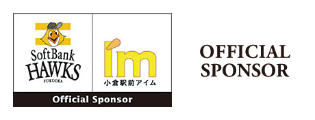 OFFICIALSPONSOR
